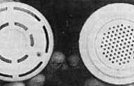 Newer drain cover on the right has smaller holes, less risk.